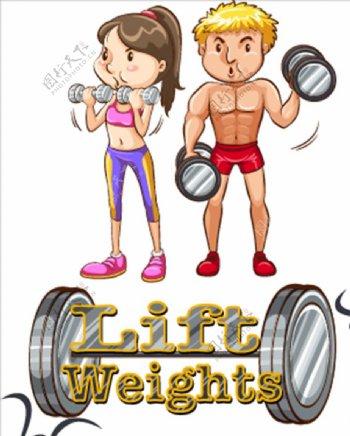 健身图标人物图片