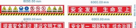 桥墩施工警示牌安全标语图片