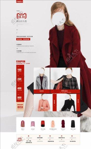 淘宝京东新年贺新春女装海报广告图片