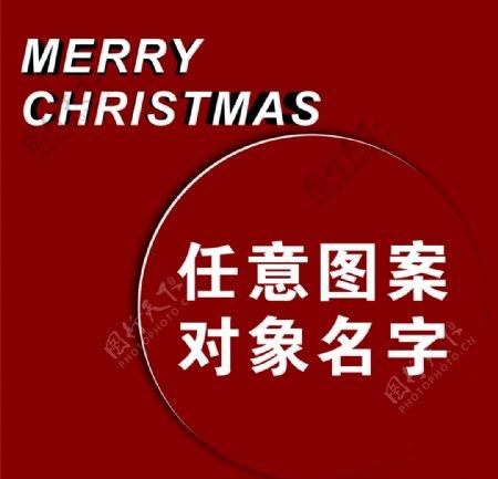 圣诞节贺卡封面图片