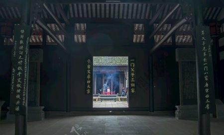 四川眉山三苏故里图片
