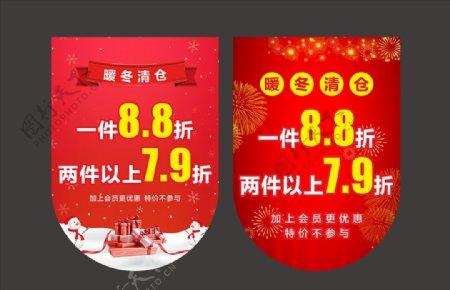 红色喜庆吊旗海报图片