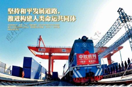 高铁铁路运输图片