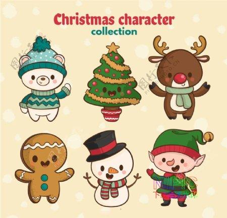 下载圣诞节吊球元素矢量背景图片