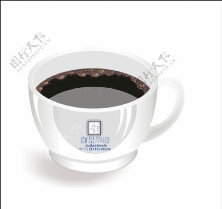 咖啡杯子图片